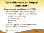 federal government program assessment4