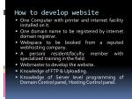 how to develop website