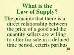 what is the law of supply