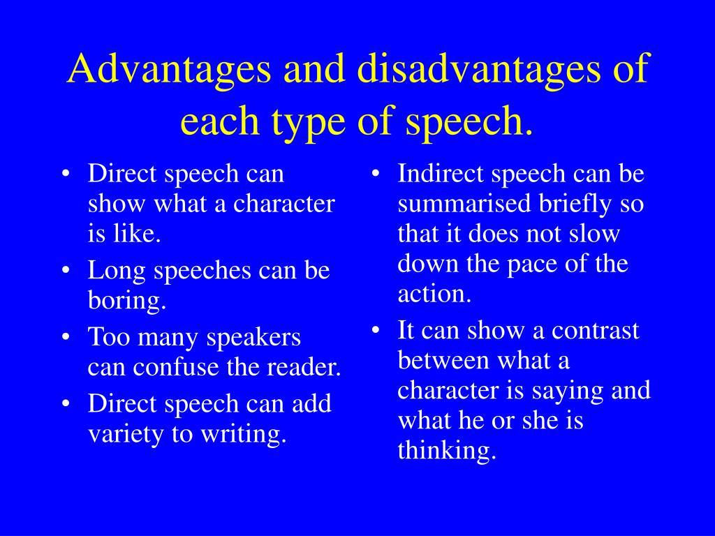 speech of advantage and disvantages of computer
