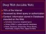 deep web invisible web