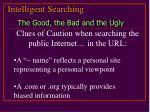 intelligent searching