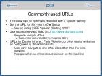 commonly used url s