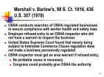 marshall v barlow s 98 s ct 1816 436 u s 307 1978