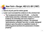 new york v burger 482 u s 691 1987