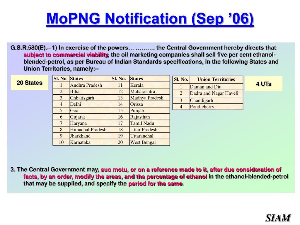 MoPNG Notification (Sep '06)
