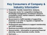 key consumers of company industry information