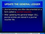 update the general ledger10