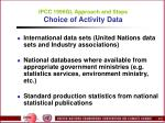 ipcc 1996gl approach and steps choice of activity data24