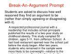 break an argument prompt