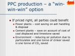 ppc production a win win win option