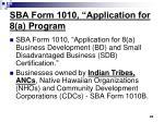 sba form 1010 application for 8 a program