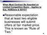 when must contract be awarded on limited competition basis applies to 8 a hubzone sdvo
