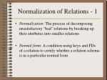 normalization of relations 1