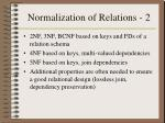 normalization of relations 2