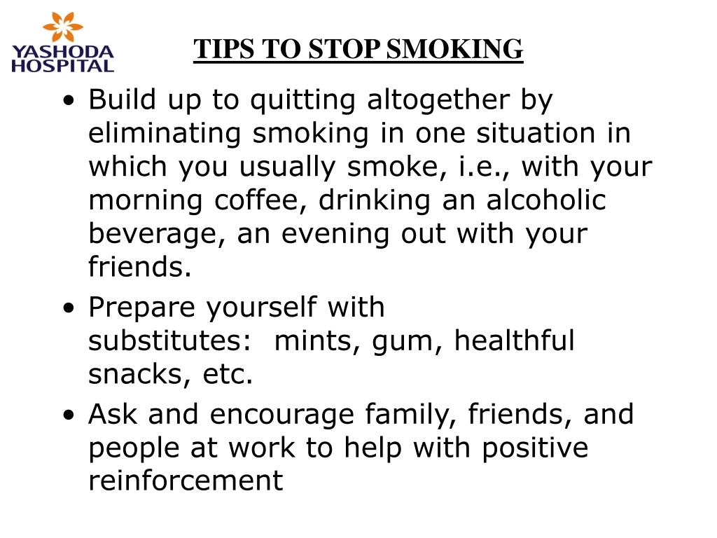 TIPS TO STOP SMOKING