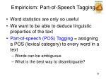 empiricism part of speech tagging