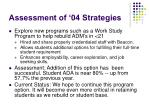 assessment of 04 strategies7