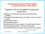 purposes that can be applied to large scale assessment