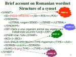 brief account on romanian wordnet structure of a synset