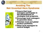 avoiding the not invented here syndrome
