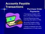 accounts payable transactions