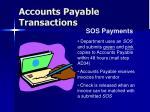 accounts payable transactions44