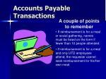 accounts payable transactions47
