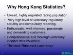 why hong kong statistics