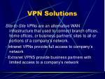 vpn solutions5