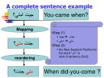 a complete sentence example