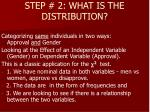 step 2 what is the distribution