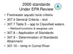 2000 standards under epa review
