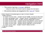 navigation html