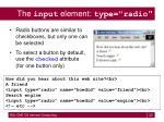the input element type radio