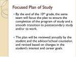 focused plan of study3