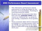 swd performance based assessment33