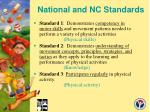 national and nc standards