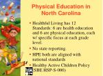 physical education in north carolina