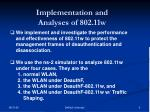 implementation and analyses of 802 11w