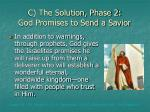 c the solution phase 2 god promises to send a savior