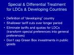 special differential treatment for ldcs developing countries