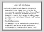 unity of existence