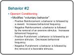behavior 2