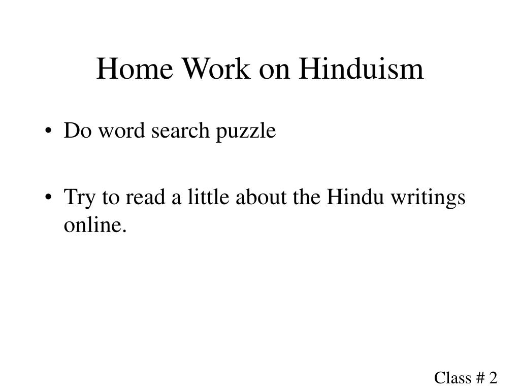 Home Work on Hinduism