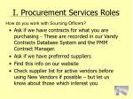 i procurement services roles9