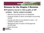 reasons for the chapter 3 revision7