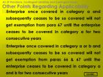 other points regarding applicability