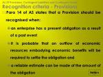 recognition criteria provisions