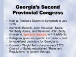 georgia s second provincial congress